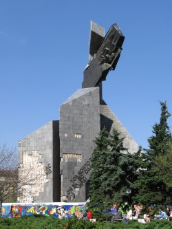 Sofia Bulgaria Communist Memorial
